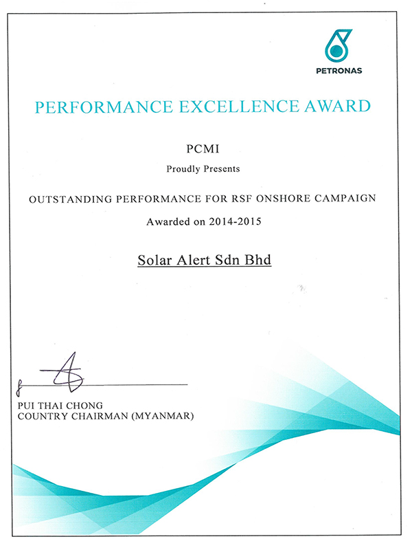 Performance Excellent Award